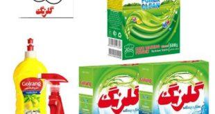 نمایندگی مایع شوینده گلرنگ در ایران