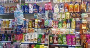 نمایندگی فروش مواد شوینده در ایران