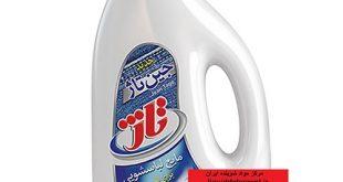 قیمت مایع لباسشویی تاژ طلایی