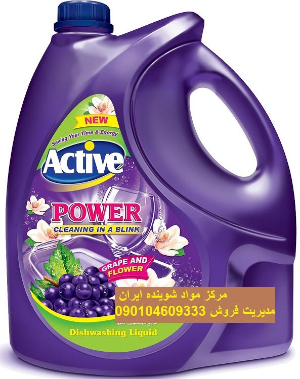 فروش مایع ظرفشویی اکتیو سیلور 3750 گرمی