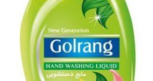 نمایندگی مایع دستشویی گلرنگ