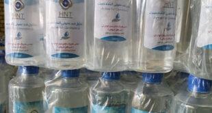 خرید مایع ضد عفونی کننده دست رامین