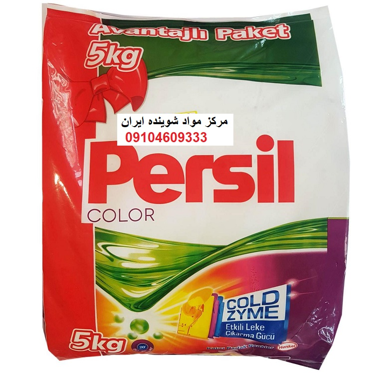 خرید عمده پودر لباسشویی پرسیل ترکیه در تهران