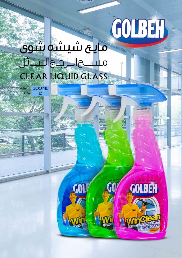 خرید عمده مایع شیشه شوی گل به