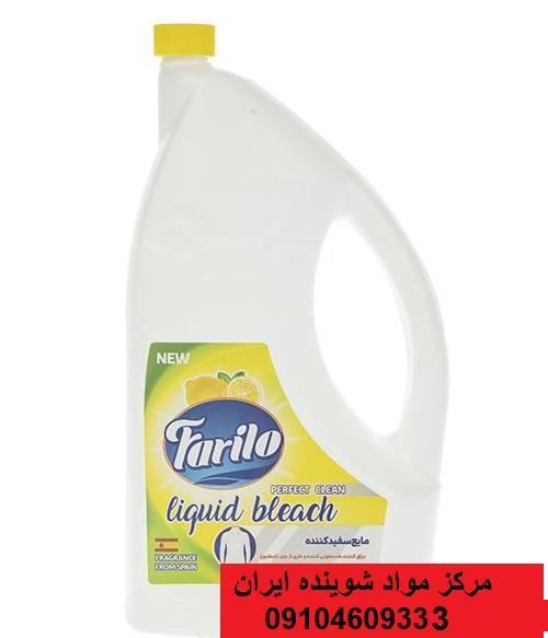 مایع سفید کننده فاریلو