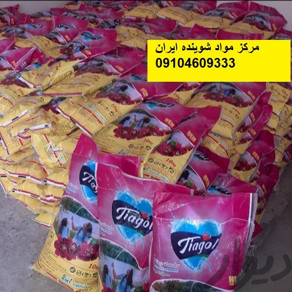 صادرات پودر 10 کیلویی تیاگل به عراق