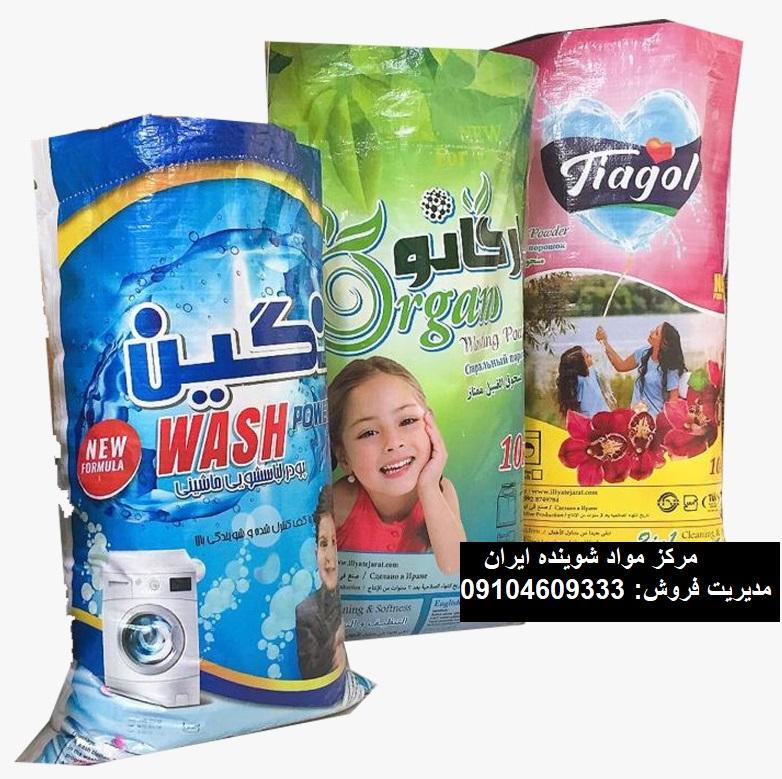 صادرات محصولات شوینده به افغانستان