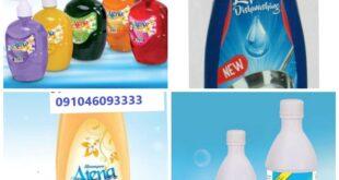 خرید محصولات شرکت آتنا